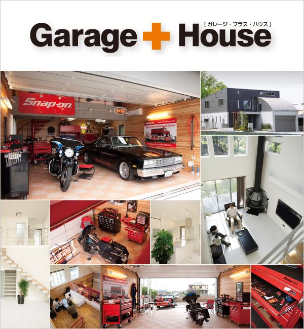 Garage+House